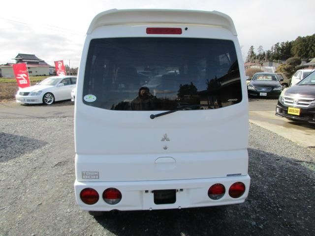 「三菱」「タウンボックス」「コンパクトカー」「宮城県」の中古車3