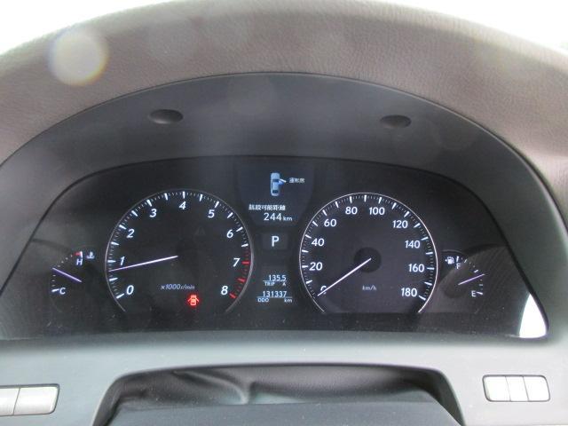 「レクサス」「LS」「セダン」「宮城県」の中古車37