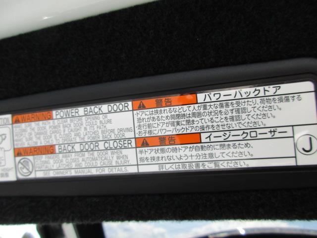 「レクサス」「RX」「SUV・クロカン」「宮城県」の中古車19