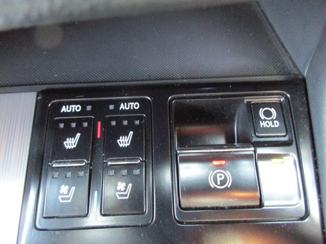 「レクサス」「RX」「SUV・クロカン」「宮城県」の中古車55