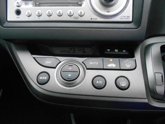 ホンダ ストリーム X スタイリッシュパッケージ HID キーレス オートライト