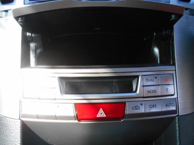 スバル レガシィツーリングワゴン 2.5iアイサイトBスポーツ