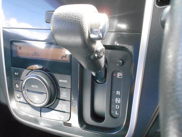 スズキ ワゴンR リミテッド プッシュスタート 4WD シートヒーター HID