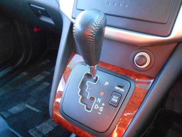 240G Lパッケージリミテッド 4WD HID Pシート(5枚目)