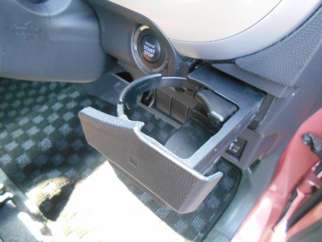 ドリンクホルダー完備♪これでもうドリンクの置き場に困ることはありません!楽しいドライブにのどの渇きは大敵です!