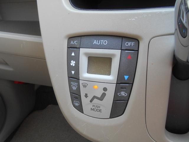 納車時全車TLUTEQ仕上げサービス!外装の特殊光沢磨き&室内の除菌・抗菌・消臭の徹底クリーニングを真心込めて行います!