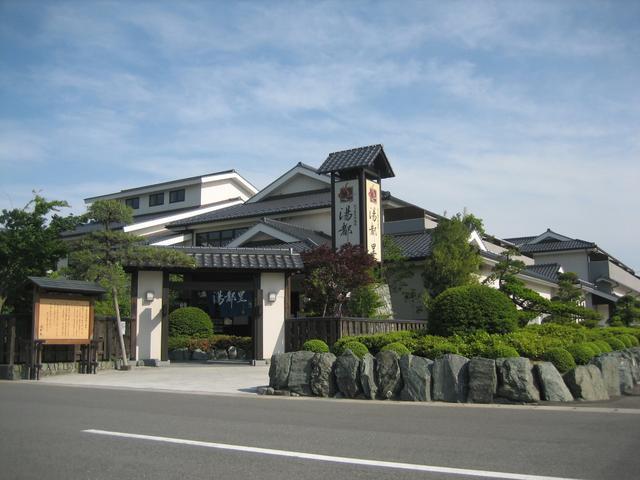 群馬県高崎市にある、関東最大級の日帰り天然温泉の「湯都里」です!日頃の疲れを癒し、身も心もリフレッシュしましょう♪