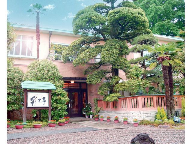 埼玉県行田市にあります懐石料亭「彩々亭」です♪特別な方とちょっとしたご褒美に優雅な一時をお過ごし頂けます♪