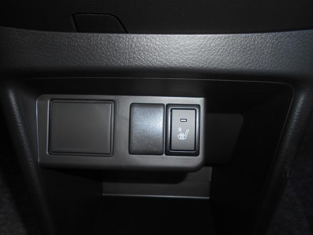 L 衝突被害軽減機能 シートH iストップ 届出済未使用車(4枚目)