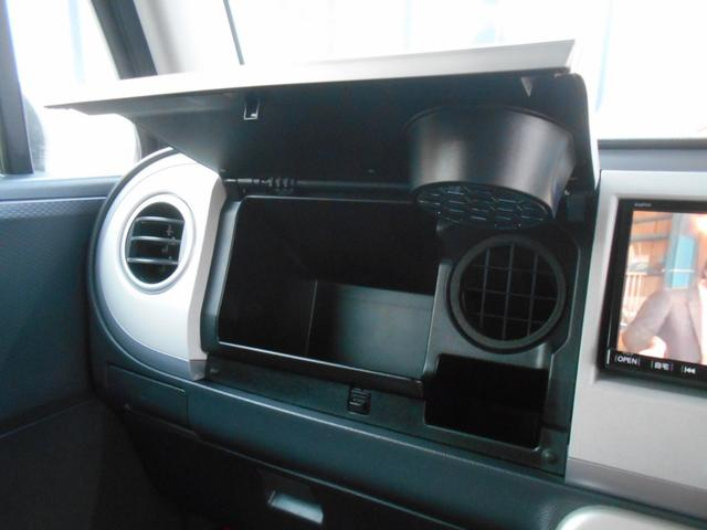 Xリミテッド 4WD シートヒーター(19枚目)