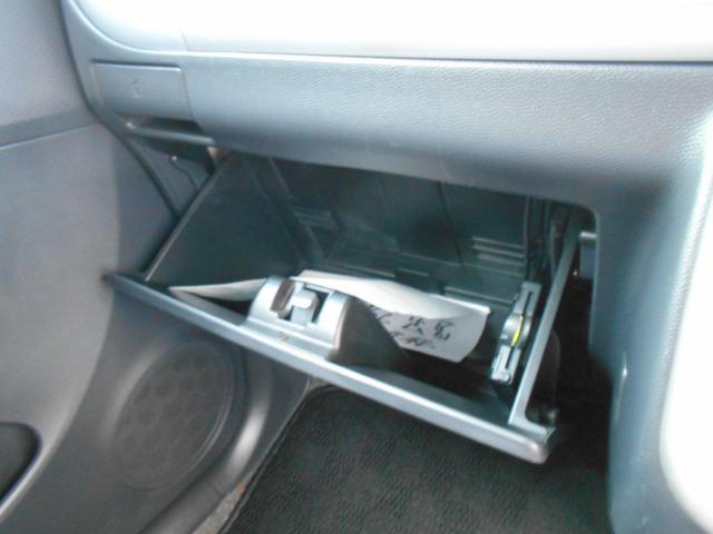 Xリミテッド 4WD シートヒーター(20枚目)