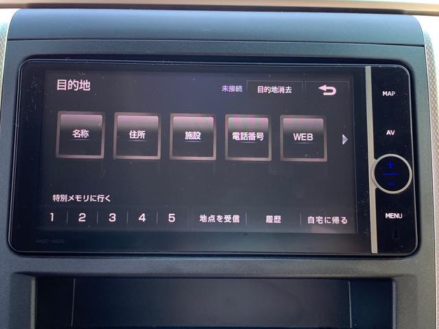 240S タイプゴールドII Bカメラ 両Pスラ 禁煙車(17枚目)