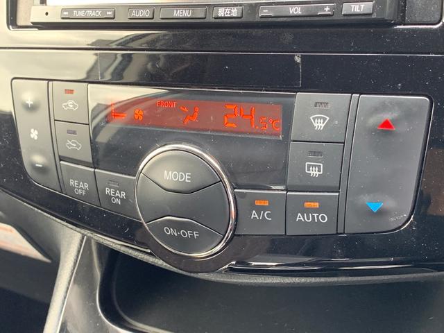 ハイウェイスター 4WD エマブレ ナビ Bカメラ Pスラ(6枚目)