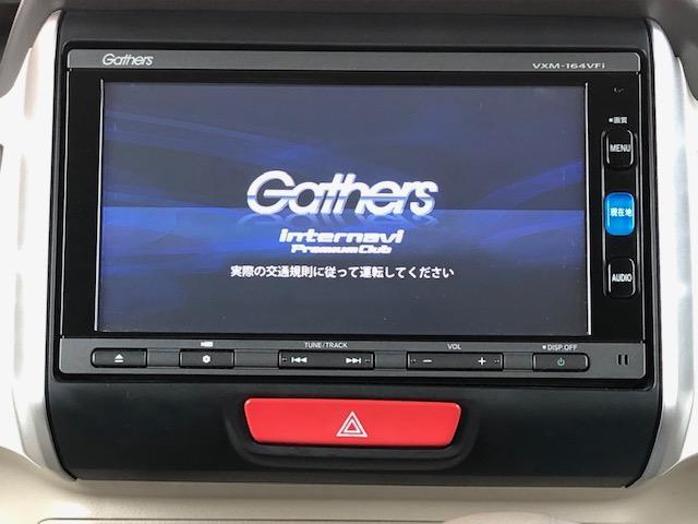 G・Lパッケージ 横滑り防止 プッシュスタート ETC(16枚目)