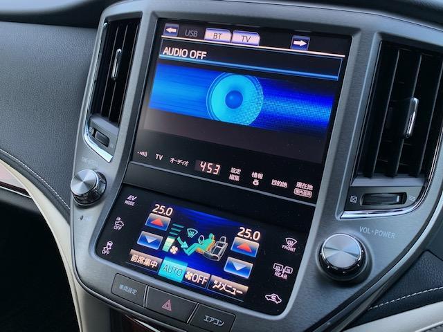 ロイヤルサルーン プリクラッシュセーフティパッケージ インテリジェントクリアランスソナー レーダークルーズコントロール 純正ナビ フルセグ Bカメラ Bluetoothオーディオ ETCステアリングヒーター HID(17枚目)