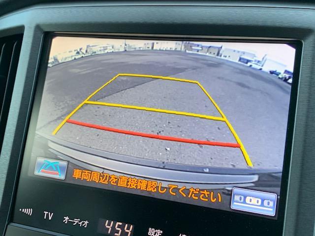 ロイヤルサルーン プリクラッシュセーフティパッケージ インテリジェントクリアランスソナー レーダークルーズコントロール 純正ナビ フルセグ Bカメラ Bluetoothオーディオ ETCステアリングヒーター HID(18枚目)