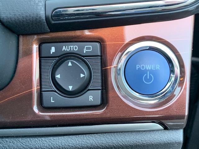 ロイヤルサルーン プリクラッシュセーフティパッケージ インテリジェントクリアランスソナー レーダークルーズコントロール 純正ナビ フルセグ Bカメラ Bluetoothオーディオ ETCステアリングヒーター HID(27枚目)