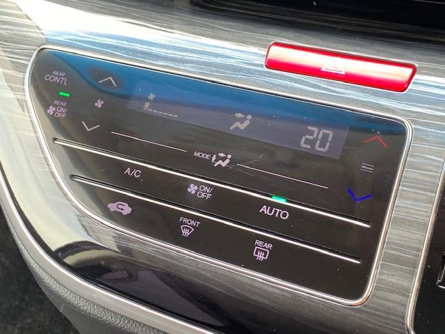 アブソルート 社外SDナビ フルセグTV DVD再生 Bluetooth プッシュスタート キーフリー2個 パワスラ 横滑り防止 アイドリングストップ ETC 純正フロアマット 純正17インチアルミ LEDライト(23枚目)