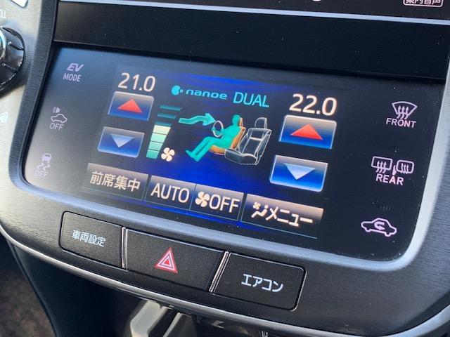 アスリートS 純正HDDナビ Bluetooth 地デジTV バックカメラ 前席パワーシート ビルドインETC オートHIDライト クルーズコントロール キーフリー2個 純正AW 純正フロアマット MTモード付AT(20枚目)
