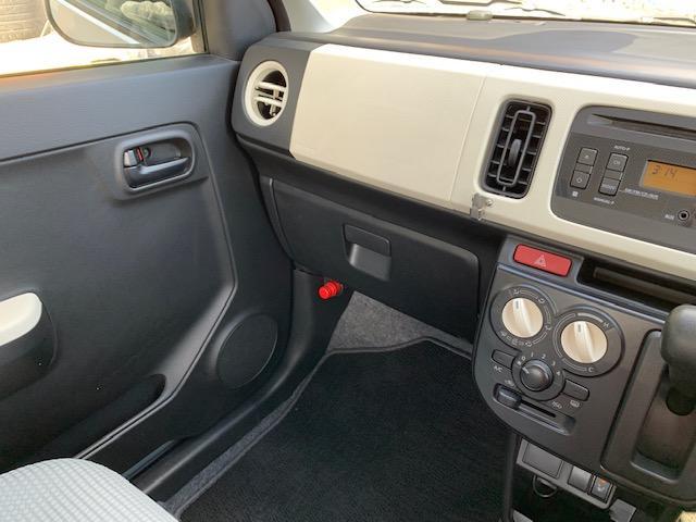 L レーダーブレーキサポート キーレス アイドリングストップ 横滑り防止 AUX端子付き純正CDオーディオ シートヒーター ETC 純正ドアバイザー フロアマット 盗難防止センサー エアバッグ ABS(22枚目)