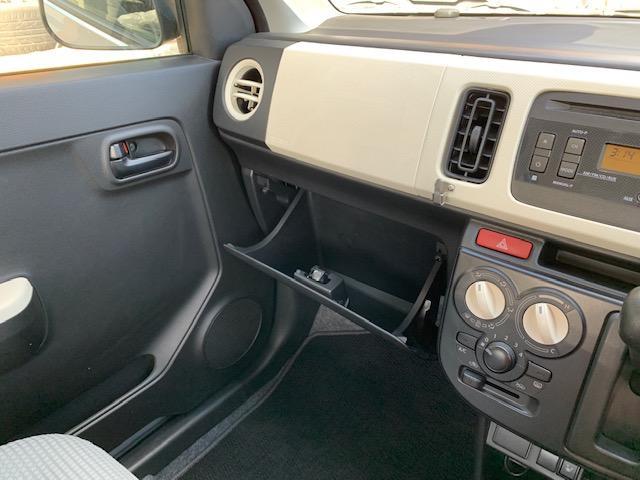 L レーダーブレーキサポート キーレス アイドリングストップ 横滑り防止 AUX端子付き純正CDオーディオ シートヒーター ETC 純正ドアバイザー フロアマット 盗難防止センサー エアバッグ ABS(23枚目)