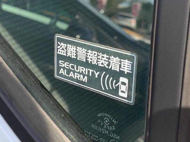 L レーダーブレーキサポート キーレス アイドリングストップ 横滑り防止 AUX端子付き純正CDオーディオ シートヒーター ETC 純正ドアバイザー フロアマット 盗難防止センサー エアバッグ ABS(29枚目)