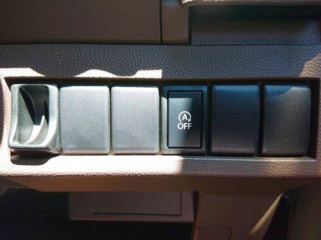 X 純正ナビ 純正革調シート 純正14インチアルミホイール 電動格納ウインカーミラー HIDヘッドライト LEDルームランプ スペアキー有 プッシュスタート ドライブレコーダー バックカメラ(18枚目)