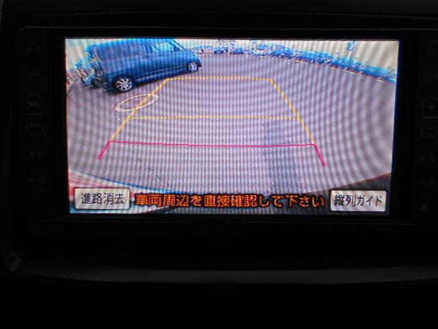 トヨタ ヴォクシー X Lエディション バックカメラ ETC プッシュスタート