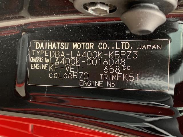 「ダイハツ」「コペン」「オープンカー」「福島県」の中古車31