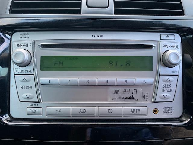 「トヨタ」「カローラフィールダー」「ステーションワゴン」「福島県」の中古車20