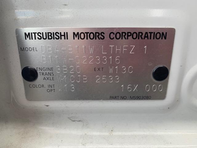 「三菱」「eKカスタム」「コンパクトカー」「福島県」の中古車22