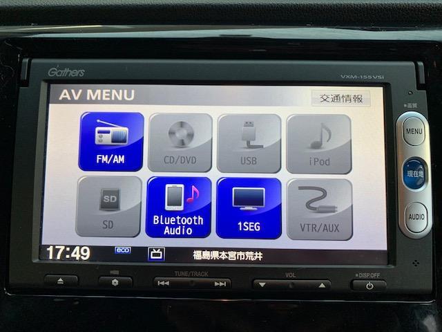 「ホンダ」「N-WGNカスタム」「コンパクトカー」「福島県」の中古車39