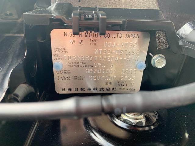「日産」「エクストレイル」「SUV・クロカン」「福島県」の中古車31