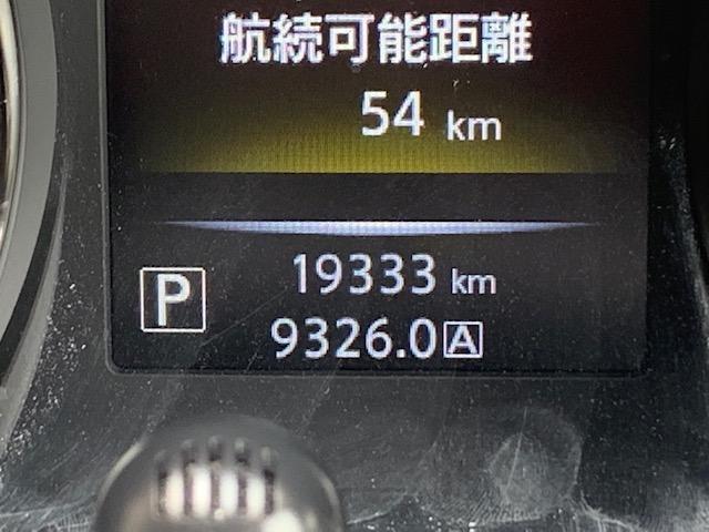 「日産」「エクストレイル」「SUV・クロカン」「福島県」の中古車32