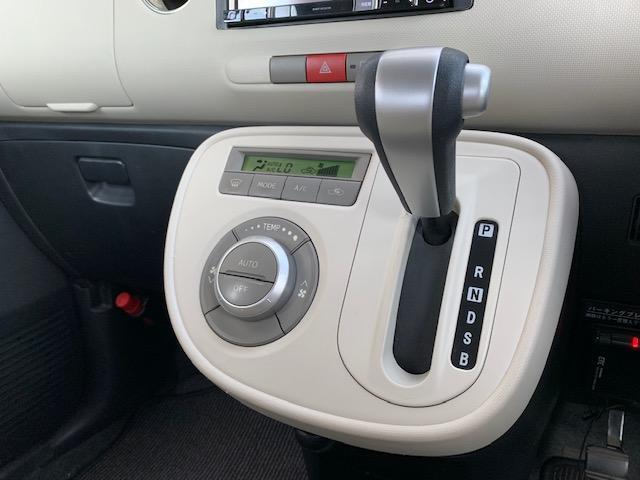 「ダイハツ」「ミラココア」「軽自動車」「福島県」の中古車19