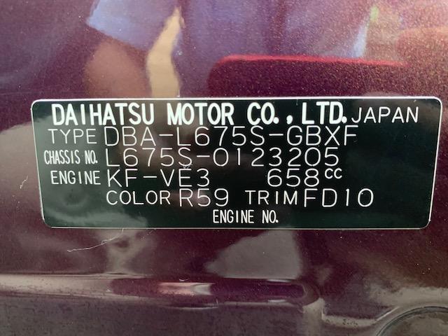 「ダイハツ」「ミラココア」「軽自動車」「福島県」の中古車30