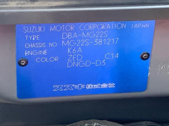 「日産」「モコ」「コンパクトカー」「福島県」の中古車23