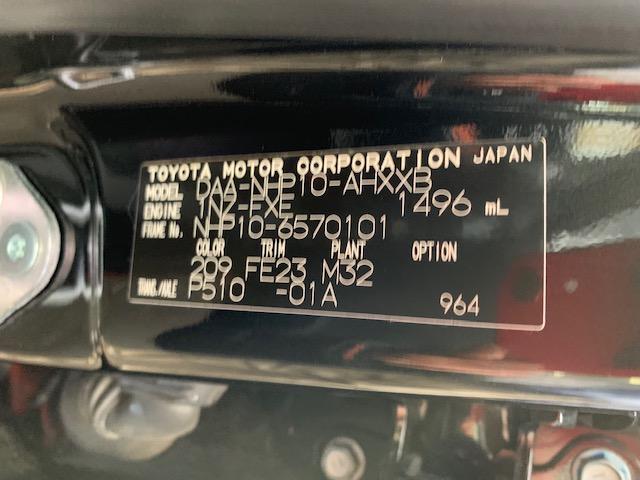 「トヨタ」「アクア」「コンパクトカー」「福島県」の中古車28