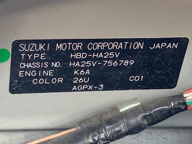 「スズキ」「アルト」「軽自動車」「福島県」の中古車24