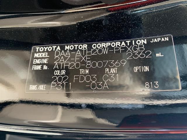 「トヨタ」「アルファード」「ミニバン・ワンボックス」「福島県」の中古車35