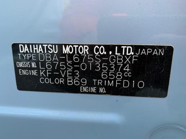 「ダイハツ」「ミラココア」「軽自動車」「福島県」の中古車32