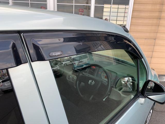 「ホンダ」「ライフ」「コンパクトカー」「福島県」の中古車8