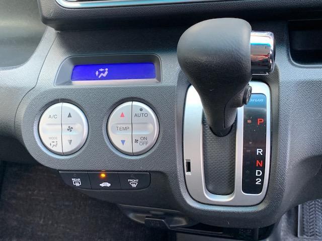 「ホンダ」「ライフ」「コンパクトカー」「福島県」の中古車26