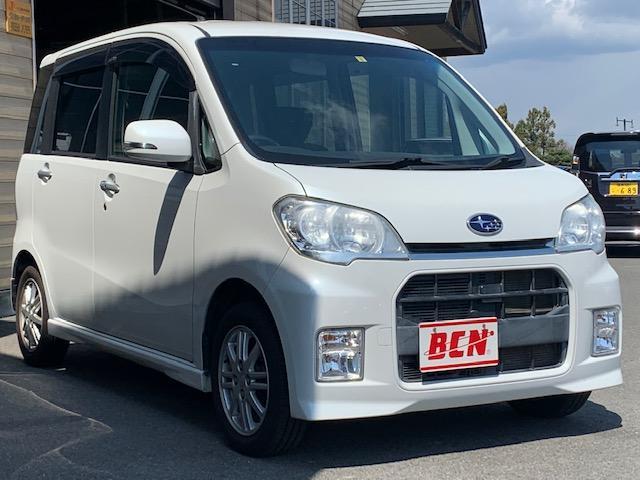「スバル」「ルクラカスタム」「コンパクトカー」「福島県」の中古車5