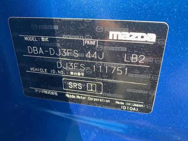 「マツダ」「デミオ」「コンパクトカー」「福島県」の中古車31