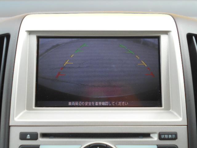 日産 セレナ 20RS 両側パワースライドドア バックモニター キーフリー