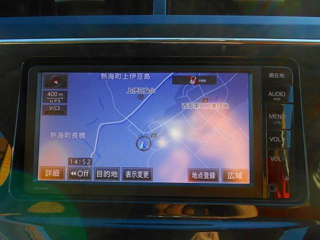 トヨタ プリウスアルファ S Lセレクション 純正SDナビ オートライト キーフリー