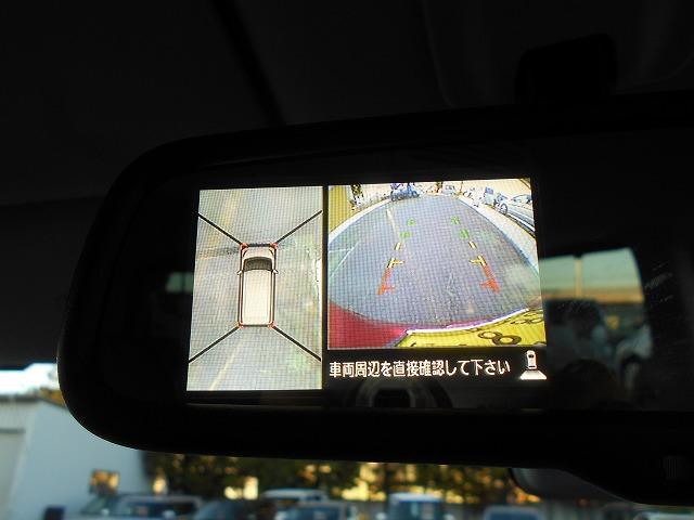 ハイウェイスター X Vセレクション 横滑り防止 エマージェンシーブレーキ アラウンドビューモニター キーフリー(20枚目)