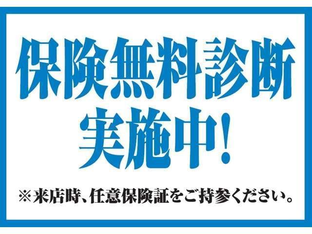 G・ターボパッケージ 純正メモリーナビ バックカメラ オートライト ハーフレザーシート キーフリー(38枚目)