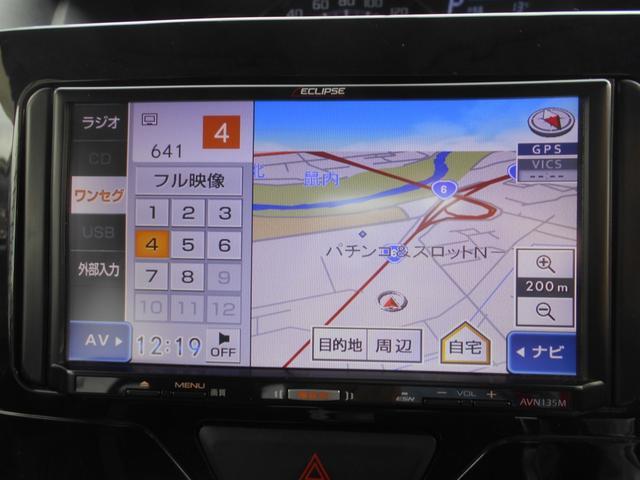 カスタムX トップエディションSAII ISOFIX対応・パワースライドドア・LEDヘッドライト・社外ナビ&バックカメラ・社外ドラレコ・キーフリー(16枚目)